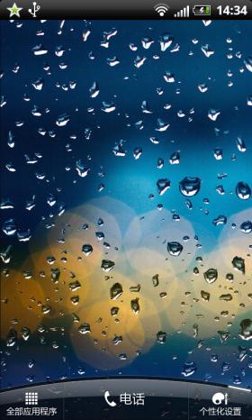 玻璃雨滴--手机壁纸